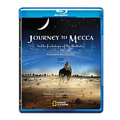 Journey to Mecca Blu-ray Disc