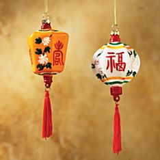 Handcrafted Set of Two Chinese Lantern Ornaments