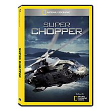 Super Chopper DVD