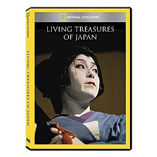 Living Treasures of Japan DVD Exclusive