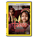 Taboo: Season 7 DVD-R Set