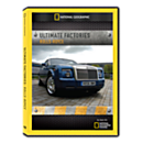 Ultimate Factories: Rolls-Royce DVD-R
