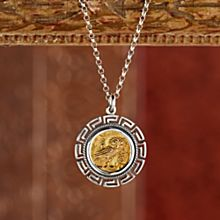 Mediterranean Owl of Wisdom Coin Necklace