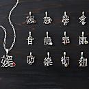 Sterling Silver Kanji Birthstone Pendant Necklace