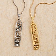 Sterling Silver Egyptian Auspicious Cartouche Pendant