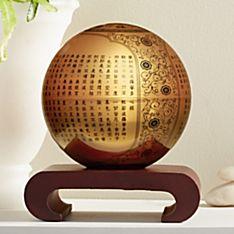 Heart Sutra Rotating Globe