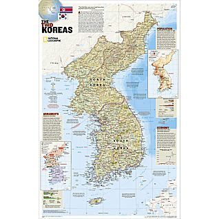 View The Two Koreas Map image
