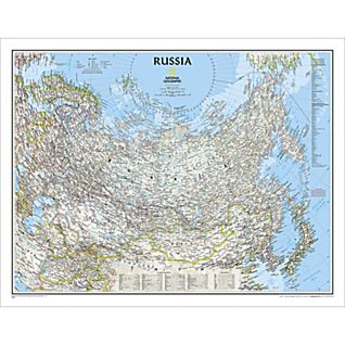 Russia Classic Wall Map, Laminated