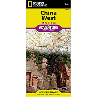 View China West Adventure Map image