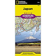 Japan Adventure Map, 2012