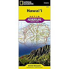 Hawaii Adventure Map, 2012