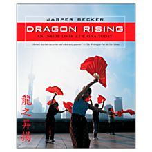 Dragon Rising - Softcover, 2007