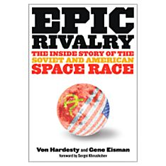 Epic Rivalry - Hardcover