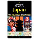 Japan, 3rd Edition