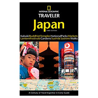 View Japan, 3rd Edition image