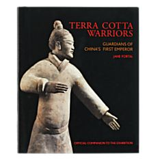 Terra Cotta Warriors, 2008