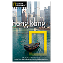 Hong Kong, 3rd Edition