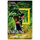 Thailand, 3rd Edition