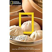 Taiwan, 3rd Edition, 2011