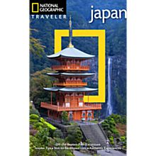 Japan, 4th Edition, 2013