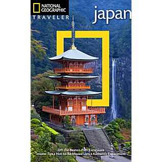 View Japan, 4th Edition image