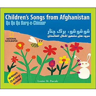 View Children's Songs from Afghanistan image