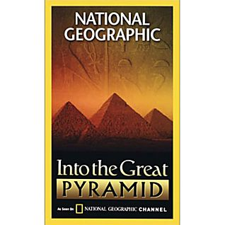 Into the Great Pyramid Video