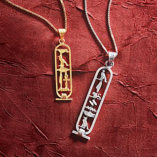 View Personalized Egyptian Cartouche Pendant - Silver image