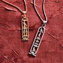 Personalized Egyptian Cartouche Pendants
