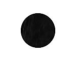 Platter Slate Melamine Round Black Small 10.75 in.