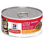 Hill's® Science Diet® Light Adult Cat Food