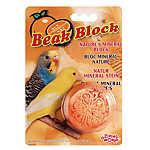 Living World® Beak Block Bird Beak Buffer