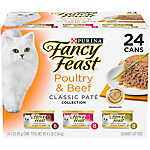 Fancy Feast® Gourmet Classic Variety Pack Cat Food