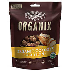 ORGANIX® Organic Dog Cookie
