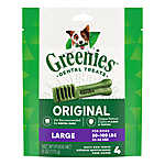 GREENIES® Large Dental Dog Treat
