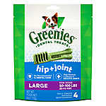 Greenies® Hip & Joint Care Dog Treat