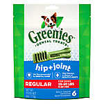 Greenies® Hip & Joint Care Regular Dental Dog Treat