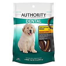 Authority® Dental Puppy Teething Rings Dog Treat