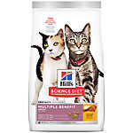 Hill's® Science Diet® Multiple Benefit Multi-Cat Adult Food - Chicken