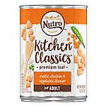 NUTRO® Chicken & Rice Senior Dog Food