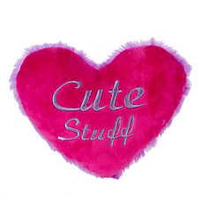"Grreat Choice ""Cute Stuff"" Heart Dog Toy - Squeaker"