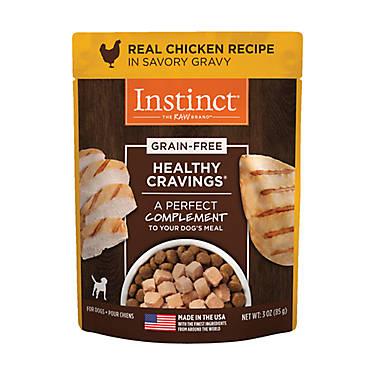 Natures Balance Grain Free Dog Food