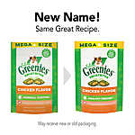 Feline GREENIES® SmartBites Hairball Control Cat Treat - Chicken