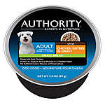 Authority® Small Breed Adult Dog Food - Chicken Stew