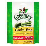 GREENIES® Grain Free Regular Dental Dog Treat