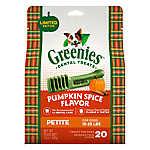 GREENIES® Petite Dental Dog Treat - Pumpkin Spice