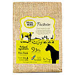 Wishbone Pasture Dog Food - Natural, Grain & Gluten Free, Lamb