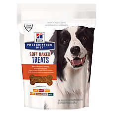 Hill's® Prescription Diet® Soft Baked Dog Treat