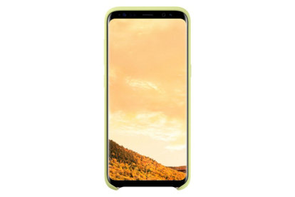 Galaxy S8 Silicone Cover