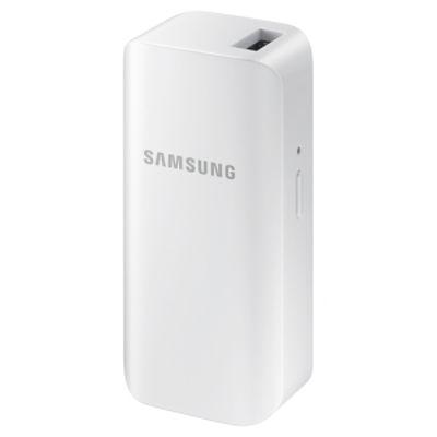 2100 Mah Battery Pack - White